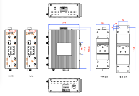 MR-2620安装图示.png