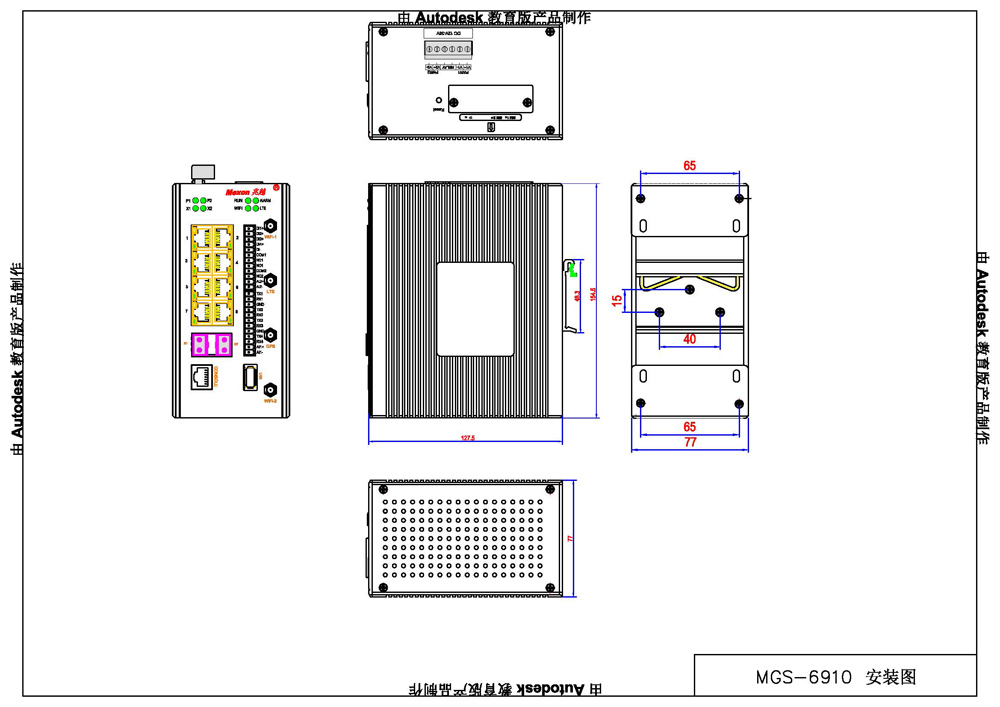 MGS-6910-安装图-20201112.jpg