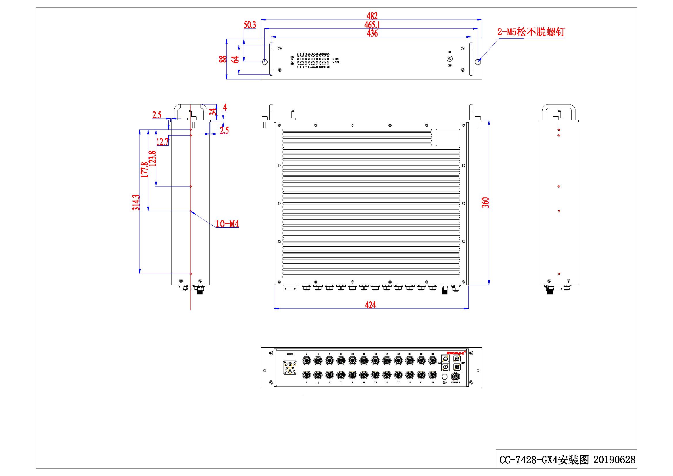 7428安装图_20191231 Model (1).png