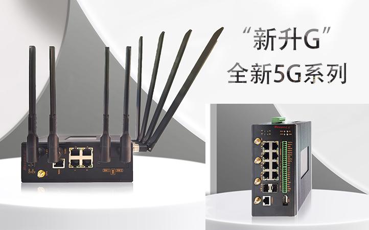 上海兆越新闻中心,工业以太网交换机,工业级POE交换机,工业光纤收发器,工业串口服务器,工业级无线设备等通信设备.