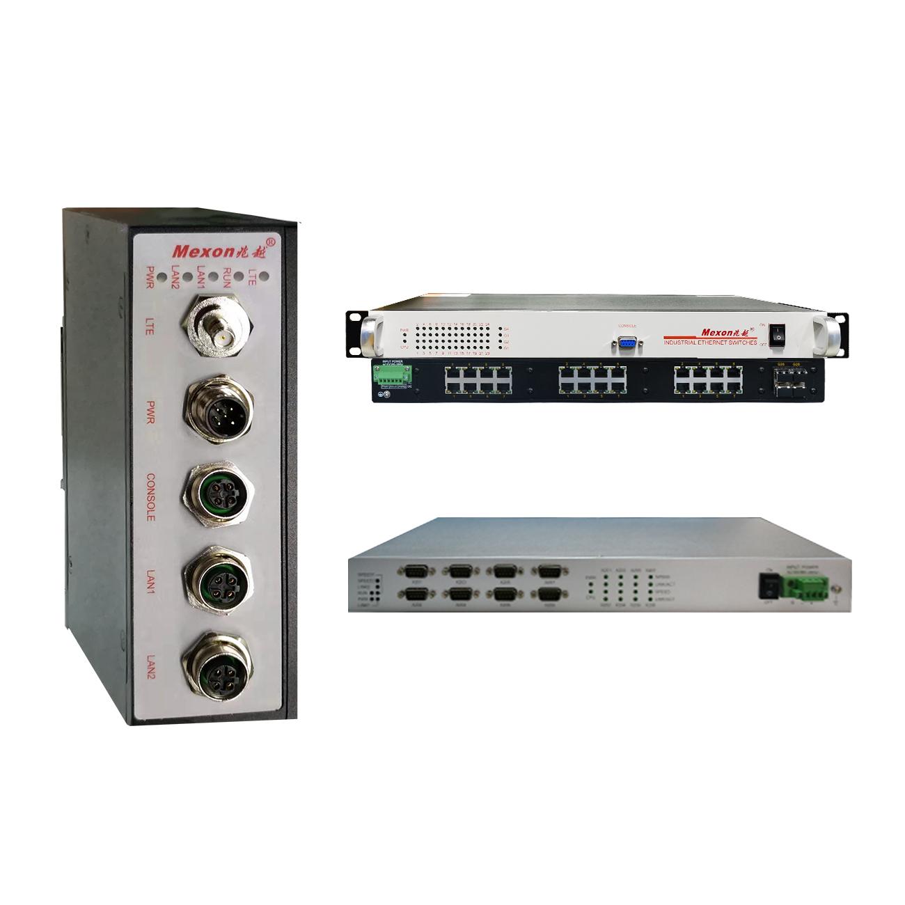 特种行业通信设备