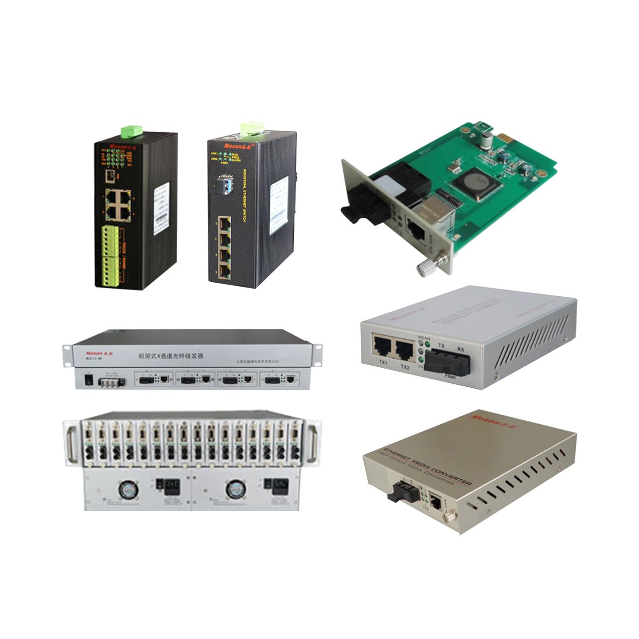 工业PON及光纤收发器